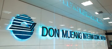 Vue intérieure de Don Mueang International Airport Images stock