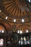 Vue intérieure de Hagia Sophia photographie stock