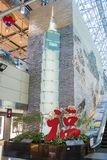 Vue intérieure de l'aéroport international de Taïwan Taoyuan Photos libres de droits