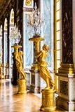 Vue intérieure du palais de Versailles Image libre de droits