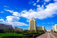 Vue pédagogique d'université de Minsk photos stock