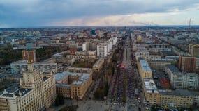 Vue panoramique aérienne de ville de Chelyabinsk, Russie images libres de droits