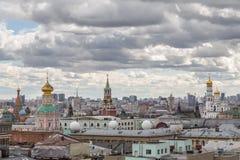 Vue panoramique de Moscou Photo stock