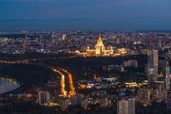 Vue panoramique de Moscou Soirée, coucher du soleil photo stock