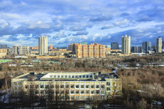 Vue panoramique du secteur municipal Prospekt Vernadskogo, Moscou Image stock