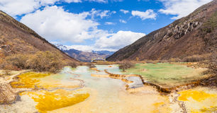 Vue renversante en parc national de Huanglong Image stock