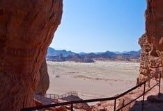 Vue sur la vallée de désert en stationnement de Timna, Israël Photos stock