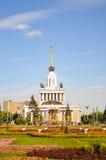 Vue sur le pavillon de l'URSS chez VDNKh Photos libres de droits