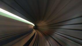 Vue sur le tube métropolitain Images libres de droits