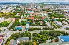 Vue urbaine avec le bureau et les bâtiments résidentiels Photo libre de droits