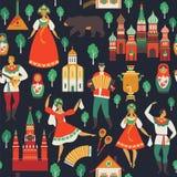 Vues et art populaire de Russe Illustration plate de vecteur de conception vecteur sans joint de configuration illustration libre de droits
