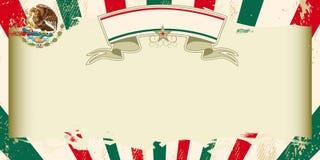 Vuile Mexicaanse grungeuitnodiging Stock Afbeelding