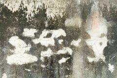 Vuile Witte muur Stock Afbeeldingen