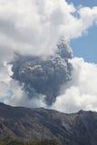 Vulcão de Japão Fotos de Stock Royalty Free