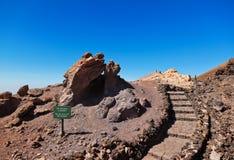 Vulcão Teide no console de Tenerife - Spain amarelo Fotografia de Stock Royalty Free
