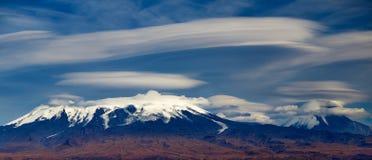 Vulcano di Kamchatka fotografia stock libera da diritti