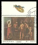 The Vulcano forge by Diego Velasques. Panama - stamp 1967: Color edition on Art, shows Painting The Vulcano forge by Diego Velasques Royalty Free Stock Image