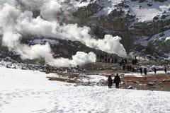 Vulkanische activiteit in Hokkaido, Japan Royalty-vrije Stock Afbeeldingen