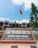 Vungtau färjaterminal, i Vietnam Royaltyfria Bilder