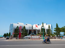 Vungtau ferry terminal Royalty Free Stock Images