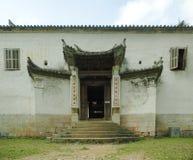 Vuong的议院宫殿 库存照片