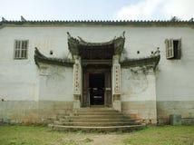 Vuong议院宫殿 库存照片