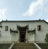 Vuong domu pałac zdjęcia stock