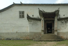 Vuong House slott royaltyfria foton