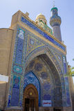 Vuurtorens en deuren van de moskee van Kufa Stock Foto