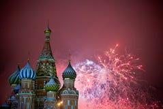 Vuurwerk in Moskou Stock Afbeeldingen