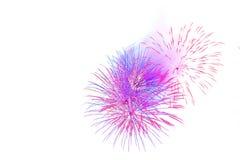 vuurwerk op witte achtergrondvuurwerkviering wordt geïsoleerd Ha dat stock fotografie