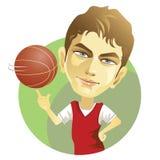 vuxet basketbarn stock illustrationer