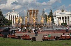 VVC喷泉,莫斯科 免版税图库摄影
