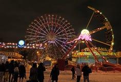 VVC ρόδα νεράιδων μέχρι το νέο έτος, Μόσχα Στοκ φωτογραφίες με δικαίωμα ελεύθερης χρήσης