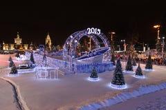 VVC (前HDNH)公园在冬天夜,莫斯科 免版税图库摄影