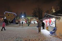 VVC (前HDNH)公园在冬天夜,莫斯科 免版税库存图片