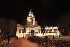 VVC centro di mostra (precedente HDNH) nella notte di inverno, Mosca Immagini Stock Libere da Diritti