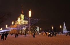 VVC (ehemaliges HDNH) auf Weihnachten und neuem Jahr Lizenzfreie Stockfotografie