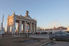 VVC exhibition entrance gates , Moscow Royalty Free Stock Images