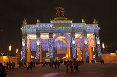 VVC exhibition entrance gates , Moscow Stock Photos