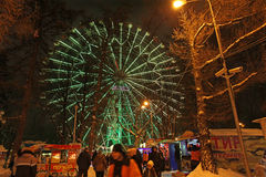 VVC Fairy wheel by New Year, Moscow Stock Photography