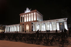 VVC (former HDNH) exhibition centre in winter night , Moscow Royalty Free Stock Photography