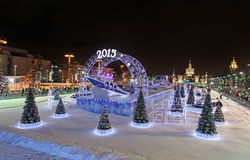 VVC (former HDNH) exhibition centre in winter night , Moscow Royalty Free Stock Photos