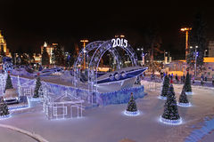 VVC (former HDNH) exhibition centre in winter night , Moscow Stock Photo