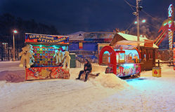 VVC (former HDNH) park in winter night, Moscow Royalty Free Stock Photo