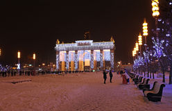 VVC (former HDNH) park in winter night, Moscow Royalty Free Stock Image