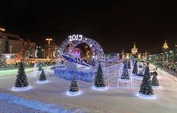 VVC (HDNH anterior) centro de exposição na noite do inverno, Moscou Fotos de Stock Royalty Free