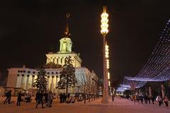VVC (HDNH anterior) en la Navidad y el Año Nuevo Imagen de archivo