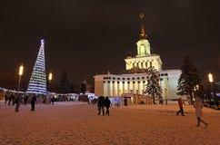 VVC (HDNH anterior) en la Navidad y el Año Nuevo Fotografía de archivo libre de regalías