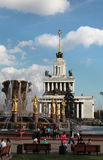 VVC, Moscow Royalty Free Stock Image